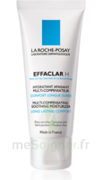Effaclar H Crème apaisante peau grasse 40ml à BU
